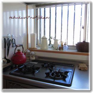 キッチン お掃除2