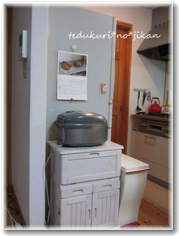 冷蔵庫横 before