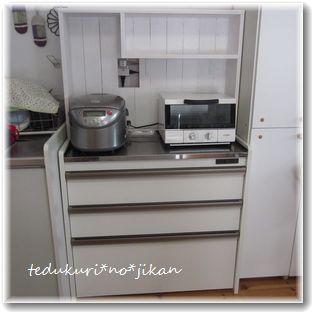 キッチンカウンター 製作途中2