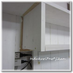 キッチンカウンター 製作途中7