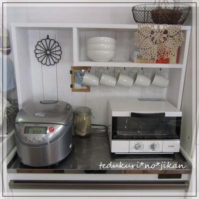 キッチンカウンター ひとまず完成