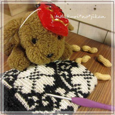 トート 編み直し