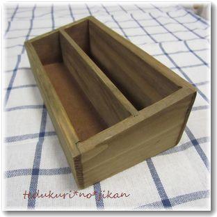 seria木箱活用4