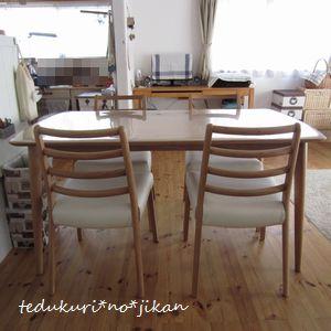 待望のダイニングテーブル2