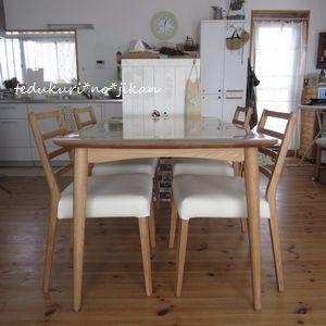 待望のダイニングテーブル4