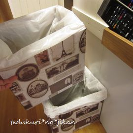 ダイニングゴミ箱事情2