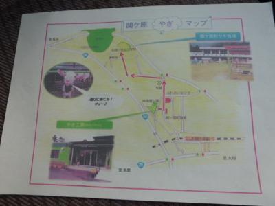 CIMG1191_convert_20121005081753.jpg