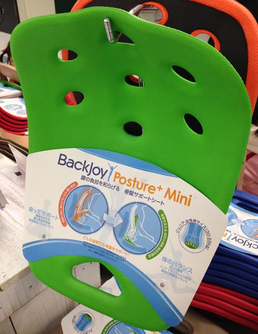 BackJoy Posture+