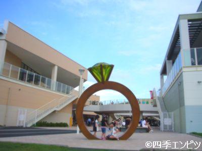201107 越谷レイクタウン 03