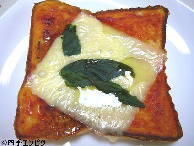 201108 ピザトースト その1