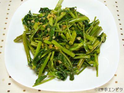 201109 エンサイ 料理