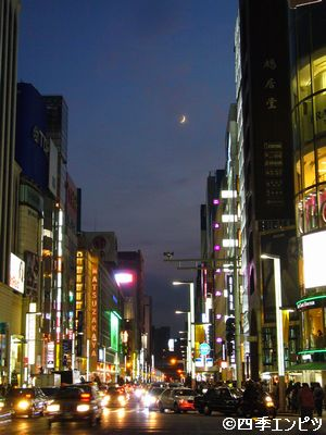 201110 銀座 01