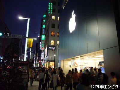 201110 銀座 アップル前