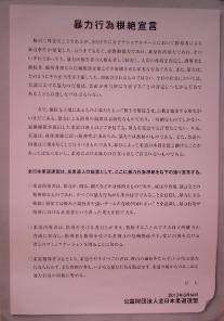 JUDO-poster02.jpg