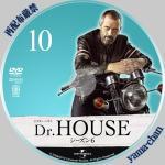 Drhouse610.jpg