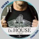 Drhouse611.jpg