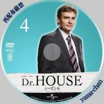 Drhouse64.jpg
