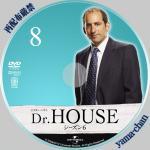 Drhouse68.jpg
