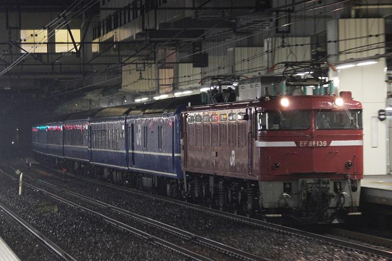 Aomori EF81-139