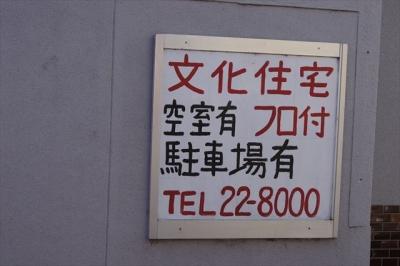 2014-09-23-190.jpg