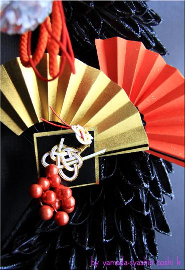 mizuhiki2.jpg