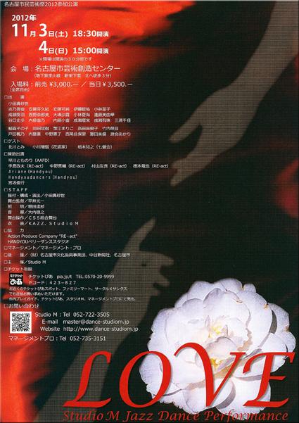studioM_20121020234602.jpg
