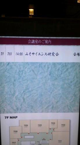 20120908f.jpg