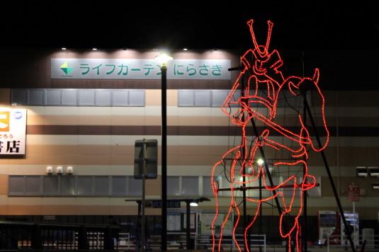 イルミネーション 韮崎駅 ライフガーデン