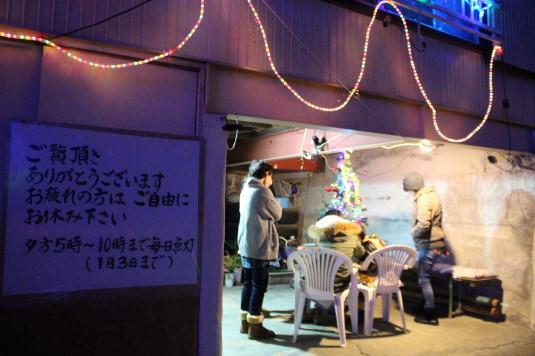 イルミネーション 西嶋 休憩所3