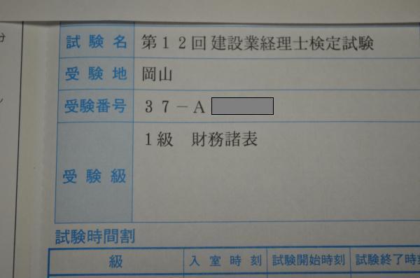 17_convert_20120804195257.jpg