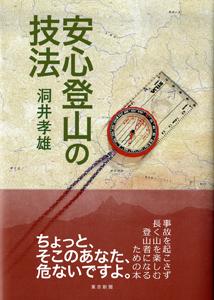 book2012020102_tko.jpg