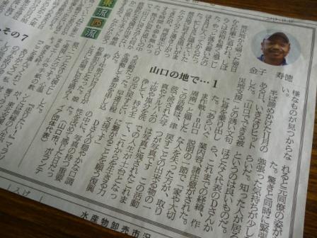 P1080591新聞