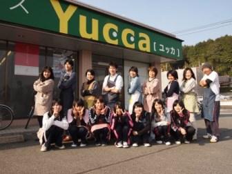 P3231813洗浄Yucca