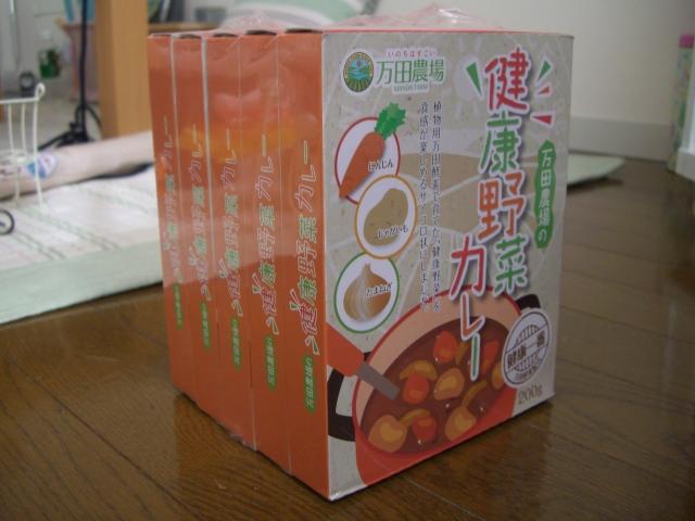 35tousen2012.jpg