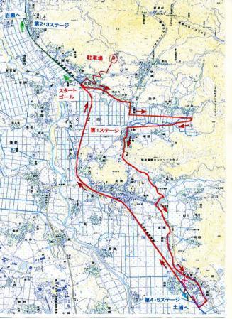 100キロ地図1