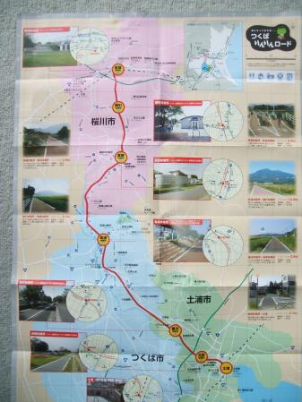 100キロ地図3