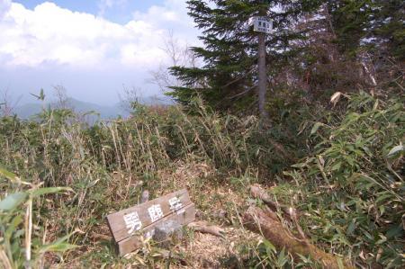 48男鹿岳