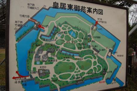24皇居・東御苑案内図