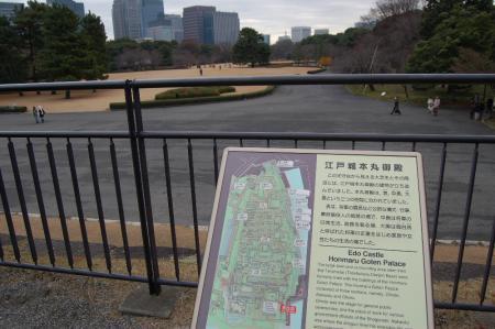 26皇居・江戸城本丸御殿