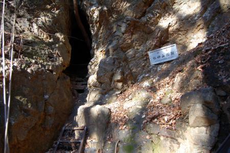35鞍掛山神社