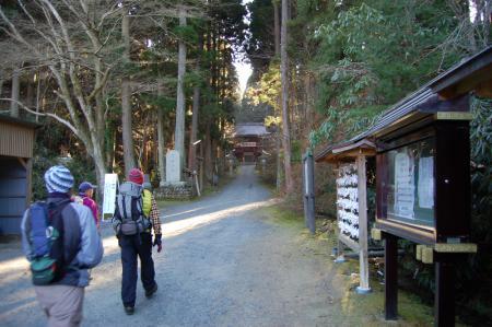 2御岩神社