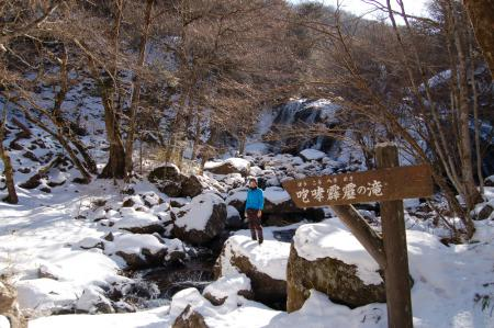 6咆哮霹靂(ほうこうへきれき)の滝