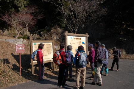 4三石公園
