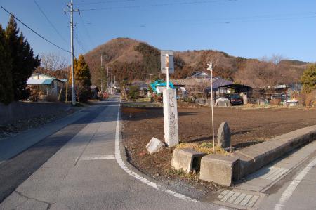 2白山神社入口
