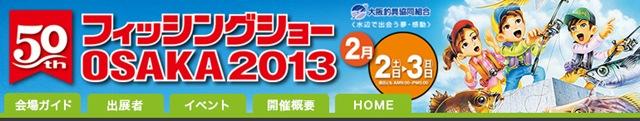 2013page_R.jpg