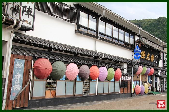 s-20121008出石城 (153)
