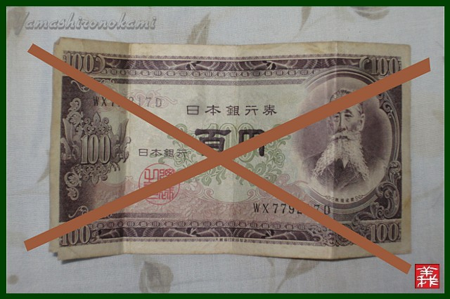 s-IMG_1934_01.jpg