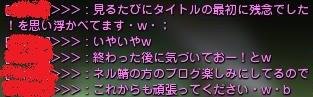 wis2.jpg