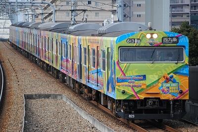 s-s-2012 3 30 (1)