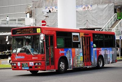 20120805 (27)
